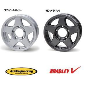 4X4エンジニアリング ブラッドレー V 選べるホイールカラー [6.5J-16 +25 5H150] お得な4本セット 送料無料 bigrun-ichige-store