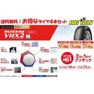 2018年製 BRIDGESTONE BLIZZAK VRX2 ブリヂストン ブリザック vrx 2 145/80R13 お得なタイヤ単品4本送料無料|bigrun-ichige-store