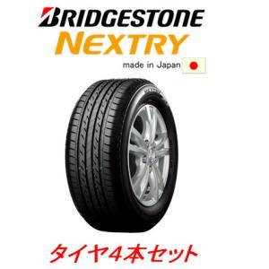 日本製 2018年製 ブリヂストン NEXTR...の関連商品9