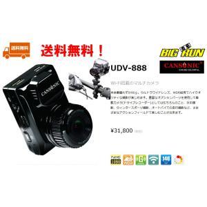 ◎表示価格は、ドライブレコーダー本体+ハンドルバーマウントキット各1ヶ価格となります。 ・日本正規製...