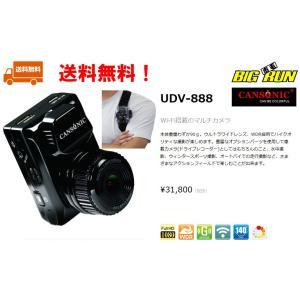 ◎表示価格は、ドライブレコーダー本体+ボディストラップマウント各1ヶ価格となります。 ・日本正規製品...