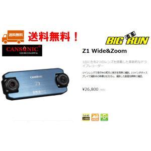 ◎表示価格は、ドライブレコーダー本体1ヶ価格となります。 ・日本正規製品! ・全国送料無料! ※沖縄...