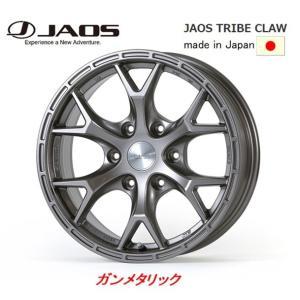 期間限定特価 JAOS ジャオス TRIBE CLAW [ガンメタリック/7.5J-17 +25 6H139.7] お得な4本SET 送料無料 ※個人宅発送不可|bigrun-ichige-store