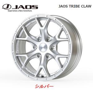 期間限定特価 JAOS ジャオス TRIBE CLAW [シルバー/7.5J-17 +25 6H139.7] お得な4本SET 送料無料 ※個人宅発送不可|bigrun-ichige-store