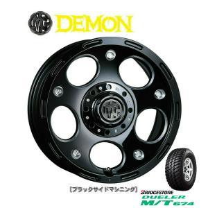 CRIMSON (クリムソン) MG DEMON & ブリヂストン DUELER M/T674 185/85R16 ※個人宅発送不可|bigrun-ichige-store