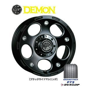 CRIMSON (クリムソン) MG DEMON & ダンロップ GRANDTREK PT3 175/80R16 ※個人宅発送不可|bigrun-ichige-store