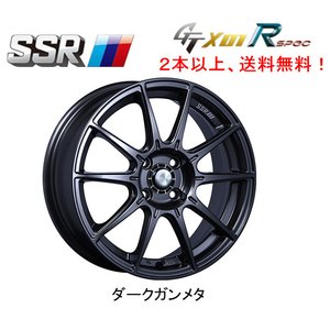 SSR GTX01 R spec (エスエスアール gtx01 アール スペック) S660 [6.0J-15 +45 4H100] 2本以上[数量2〜]ご注文にて送料無料 ※代金引換不可|bigrun-ichige-store