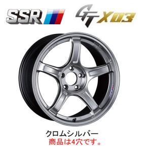 SSR (エスエスアール) GTX03 クロームシルバー [5.0J-15 4H100] お得な4本SET 送料無料 ※代金引換不可|bigrun-ichige-store