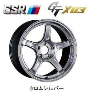 SSR (エスエスアール) GTX03 クロームシルバー [7.5J-18 5H100/114.3] お得な4本SET 送料無料 ※代金引換不可|bigrun-ichige-store