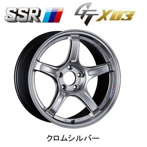 SSR (エスエスアール) GTX03 クロームシルバー [7.5J&8.5J-18 5H100/114.3] お得な各2本[計4本] 送料無料 ※代金引換不可|bigrun-ichige-store