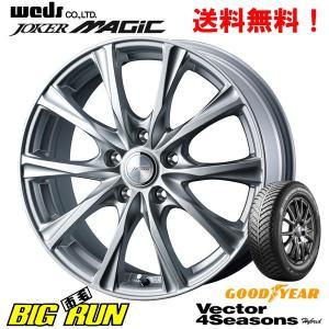 グッドイヤー Vector 4 Seasons 205/65R16 国産オールシーズンタイヤ & ウェッズ ジョーカー マジック [+40] アルファード/ステージアなど|bigrun-ichige-store