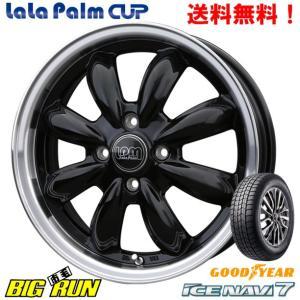 グットイヤー アイスナビ 7 GOOD YEAR ICENAVI 7 165/60R15 国産スタッドレス & LaLa Palm CUP ララパーム カップ [ピアノブラック/Rim POL]|bigrun-ichige-store