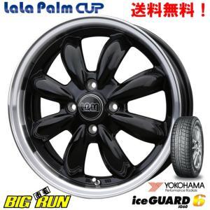 ヨコハマ アイスガード シックス  iceGUARD 6 iG60 165/60R15 & HOT STAFF LaLa Palm CUP ララパーム カップ [ピアノブラック/Rim POL]|bigrun-ichige-store