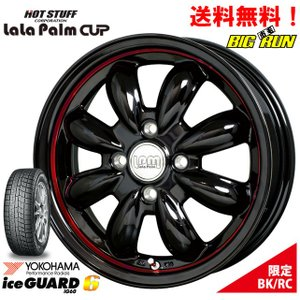 ヨコハマ アイスガード シックス  iceGUARD 6 iG60 165/50R15 & HOT STAFF LaLa Palm CUP ララパーム カップ [ブラック&レッドクリア]|bigrun-ichige-store