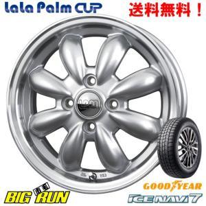 グットイヤー アイスナビ 7 GOOD YEAR ICENAVI 7 165/60R15 国産スタッドレス & LaLa Palm CUP ララパーム カップ [プラチナシルバー/Rim POL]|bigrun-ichige-store