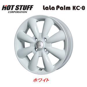 ホットスタッフ LaLa Palm KC-8 ララパーム ケーシー エイト 4.5J-14 +43 ...