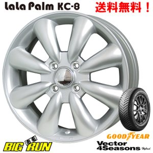 グッドイヤー Vector 4 Seasons Hybrid ベクター フォーシーズンズ 155/65R14 国産オールシーズン & HOT STAFF LaLa Palm KC-8 ララパーム kc-8 [シルバー]|bigrun-ichige-store