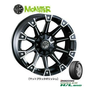 CRIMSON (クリムソン) MG MONSTER & ブリヂストン DUELER H/L850 265/65R17 ※個人宅発送不可 bigrun-ichige-store