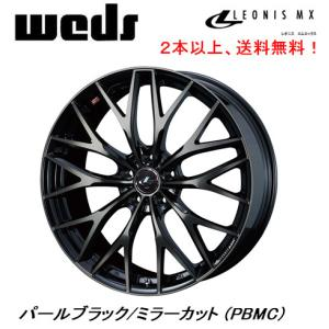 WEDS LEONIS MX ウェッズ レオニス エムエックス 6.0J-15 +53 5H114.3 パールブラック ミラーカット/チタントップ 2本以上ご注文にて送料無料