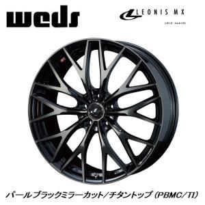 WEDS LEONIS MX ウェッズ レオニス エムエックス 7.0J-18 +47/+53 5H114.3 パールブラック ミラーカット/チタントップ お得な4本SET 送料無料