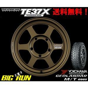 レイズ ボルクレーシング TE37 X Progressive model & ヨコハマ GEOLANDAR M/T G003 175/80R16 ※個人宅発送不可|bigrun-ichige-store