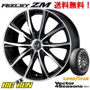グッドイヤー ベクター Vector 4 Seasons Hybrid 185/65R15 国産オールシーズン & WEDS RIZLEY ZM ウェッズ ライツレー ゼットエム [5H] フリード|bigrun-ichige-store