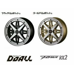 ドゥオール フェニーチェ RX2 [4.5J-14 +43 4H100] 選べるホイールカラー お得な4本SET 送料無料 ※代金引換不可 3月中旬以降順次発売!|bigrun-ichige-store