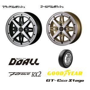 ドゥオール フェニーチェ RX2 [5.0J] 選べるホイールカラー & グットイヤー GT-Eco Stage 165/65R15 ※個人宅発送不可 bigrun-ichige-store