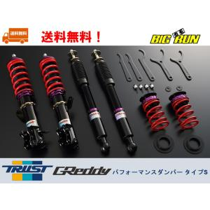 TRUST (トラスト) GReddy  PERFORMANCE DAMPER TYPE-S スズキ スイフト スポーツ (ZC31S) [品番SZ-PD-001]|bigrun-ichige-store