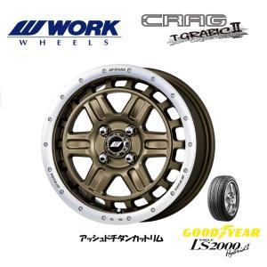 WORK CRAG T-GRABIC 2 ワーク クラッグ T-グラビック 2 [アッシュドチタンカットリム] 軽自動車 & グットイヤー LS2000HybridII165/55R15|bigrun-ichige-store
