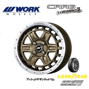 WORK CRAG T-GRABIC 2 ワーク クラッグ T-グラビック 2 [アッシュドチタンカットリム] 軽自動車 & グットイヤー EAGLE RV-F 165/55R15|bigrun-ichige-store