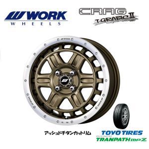 WORK CRAG T-GRABIC 2 ワーク クラッグ T-グラビック 2 [アッシュドチタンカットリム] 軽自動車 & トーヨー トランパス mpZ 165/60R15|bigrun-ichige-store