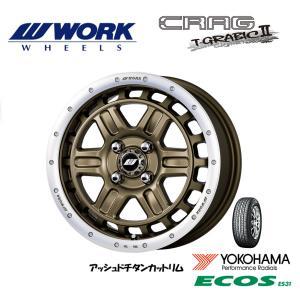 WORK CRAG T-GRABIC 2 ワーク クラッグ T-グラビック 2 [アッシュドチタンカットリム] 軽自動車 & ヨコハマ ECOS ES31 165/50R15|bigrun-ichige-store