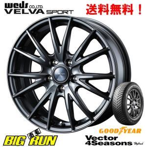 グッドイヤー Vector 4 Seasons 185/65R15 国産オールシーズンタイヤ & ウェッズ ヴェルヴァ スポルト フリード/プリウス|bigrun-ichige-store
