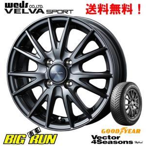 グッドイヤー Vector 4 Seasons 155/80R13 国産オールシーズンタイヤ & ウェッズ ヴェルヴァ スポルト [5J]|bigrun-ichige-store