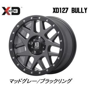 KMC (ケーエムシー) XD127 Bully [Matte Gray/Black Ring] 7J-16 +35 5H114.3 お得な4本SET 送料無料 ※個人宅発送不可|bigrun-ichige-store
