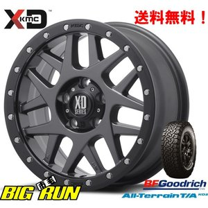 KMC (ケーエムシー) XD127 Bully [Matte Gray/Black Ring] &BFGoodrich All-Terrain T/A KO2 245/70R16 ※個人宅発送不可|bigrun-ichige-store