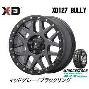 KMC (ケーエムシー) XD127 Bully [Matte Gray/Black Ring] &ブリヂストン DUELER A/T694 215/65R16 ※個人宅発送不可|bigrun-ichige-store