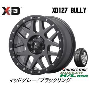KMC (ケーエムシー) XD127 Bully [Matte Gray/Black Ring] &ブリヂストン DUELER H/L850 215/70R16 ※個人宅発送不可|bigrun-ichige-store