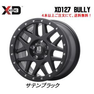 KMC (ケーエムシー) XD127 Bully [Satin Black] 7J-16 +35 5H114.3 4本以上[数量4〜以上]ご注文にて、送料無料 ※個人宅発送不可|bigrun-ichige-store