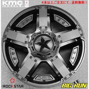 KMC (ケーエムシー) XD811 ROCKSTARII8.5J-20 +50 5H150 4本以上[数量4〜以上]ご注文にて、送料無料 ※個人宅発送不可|bigrun-ichige-store