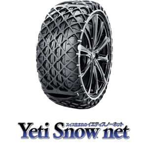 イエティ スノーネット 6280WD タイヤサイズ[235/65R15:235/60R16:245/50,255/45R17:235/50,245/45,255/40R18:235/45,245/40R19]など 送料無料!|bigrun-ichige-store