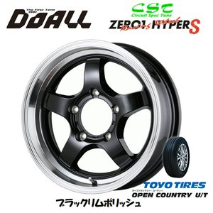 DOALL CST ZERO 1 HYPER S ゼロワン ハイパー エス ブラックリムポリッシュ [+22/-20] & トーヨー オープンカントリー U/T 215/65R16 ※個人宅発送不可|bigrun-ichige-store