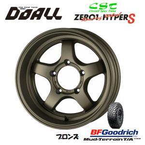 DOALL CST ZERO 1 HYPER S ゼロワン ハイパー エス ブロンズ [+22/-20] & BFGoodrich Mud-Terrain KM3 225/75R16 ※個人宅発送不可|bigrun-ichige-store