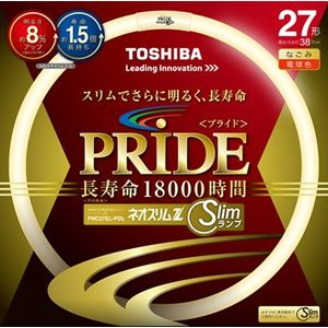 TOSHIBA ネオスリムZプライド 高周波点灯専用形蛍光ランプ 27W形 電球色  FHC27EL-PDLN|bigshop