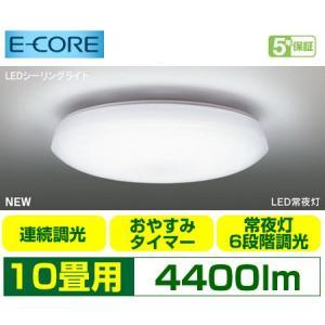 東芝 単色・多段調光 LEDシーリングライト(〜10畳用) LEDH84128W-LD(昼白色)|bigshop