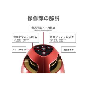 BOOS  炎音  限定版  オペラレッド Bluetoothスピーカー  HNB-RS1-SR bigshop 05