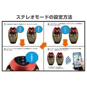 BOOS  炎音  限定版  オペラレッド Bluetoothスピーカー  HNB-RS1-SR bigshop 06