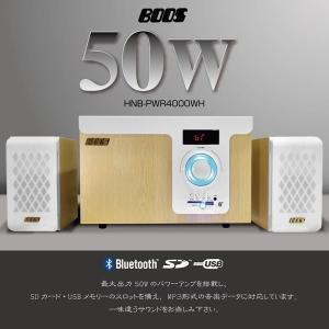 BOOS 2.1ch 高音質スピーカー HNB-PWR4000-WO