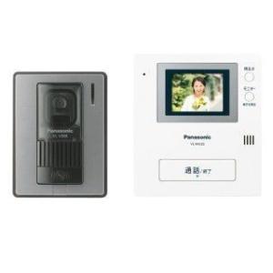 パナソニック(Panasonic) インターホン(カラーテレビドアホン) 電源直結式 VL-SE30XL 12月4日入荷発送